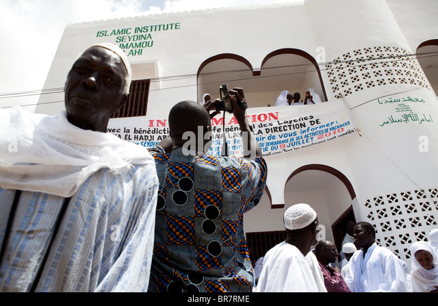 Mosque Dakar Senegal Africa - Stock Image