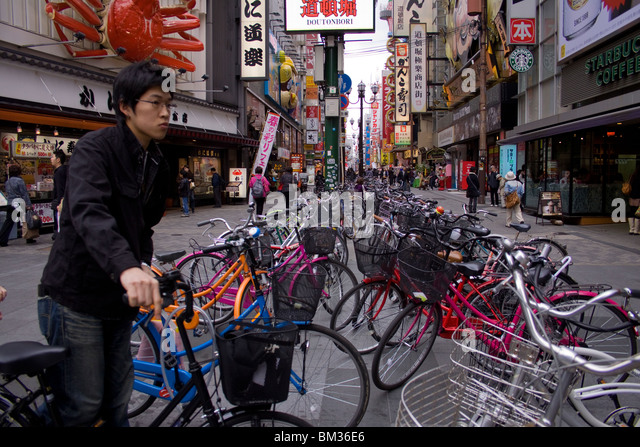 Dōtonbori district of Osaka, Japan - Stock Image