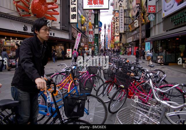 Dōtonbori district of Osaka, Japan - Stock Image
