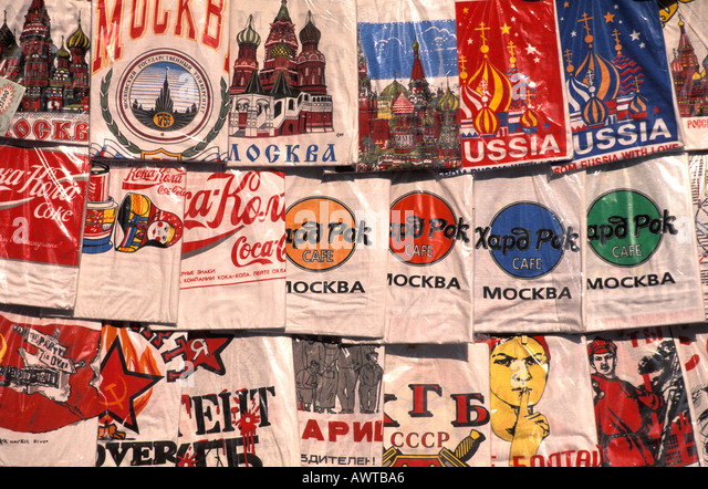 Moscow Russia Shopping T shirts - Stock Image