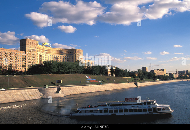 Moscow Russia Tour boat on Moscow River - Stock Image