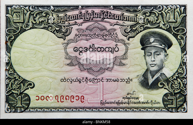 Myanmar, Burma, old banknote, Aung San image - Stock-Bilder