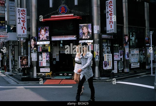 Kabukicho, Shinjuku, Tokyo, Japan. 2010 - Stock-Bilder