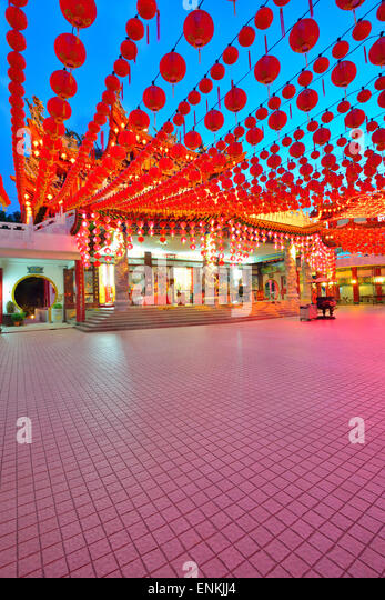 Lanterns decoration at Thean Hou Temple in Kuala Lumpur, Malaysia. Its the oldest Buddhist temple in South East - Stock Image