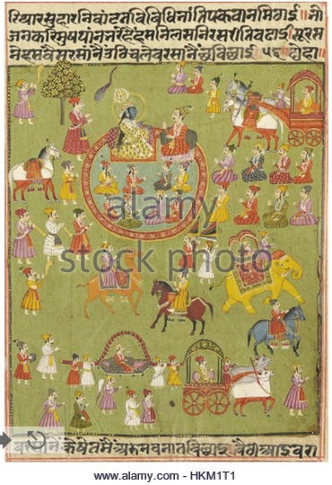 An illustrated folio from the Mahabharata - Stock Image