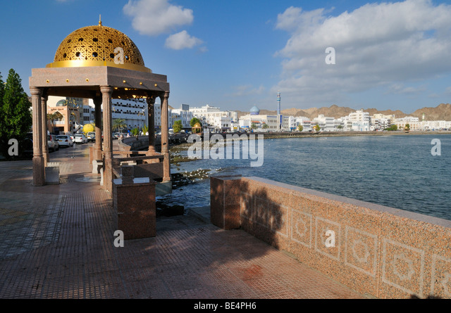 Corniche of Mutrah, Muscat, Sultanate of Oman, Arabia, Middle East - Stock Image