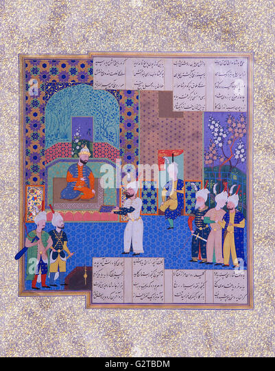 Unknown, Iran, 16th Century - Illustration - - Stock Image