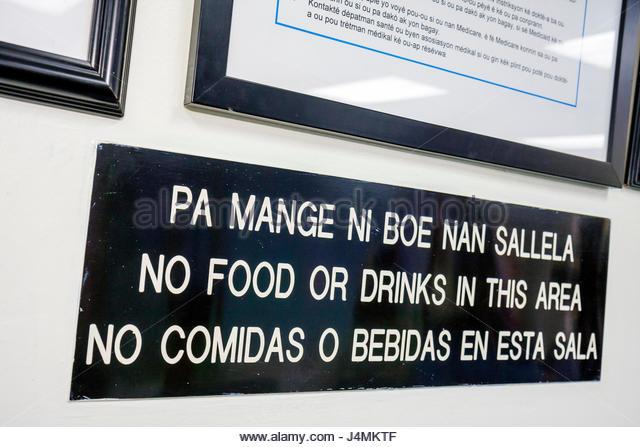 Miami Florida Borinquen Health Care Center clinic sign bilingual trilingual Spanish Creole English language no food - Stock Image