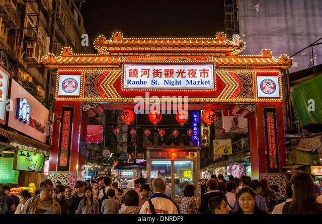 taipei-raohe-street-night-market-taipei-