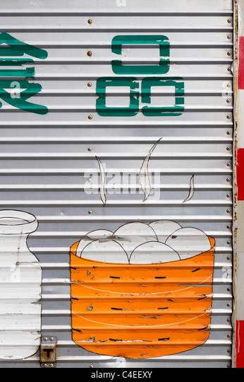 Illustration of dumplings in steamer, on side of delivery van, Shanghai Sculpture Park - Stock Image