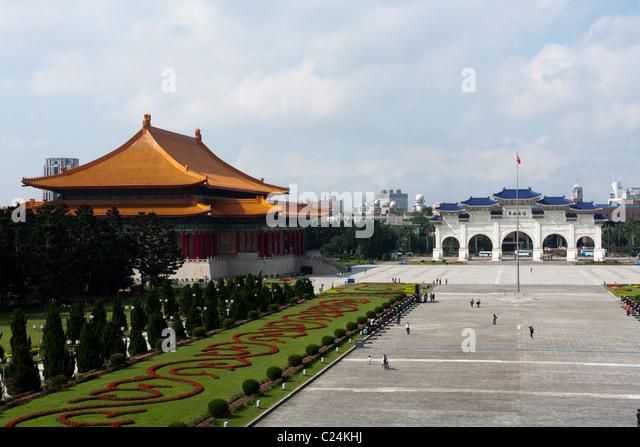 National Theater Hall, Liberty Square, Taipei, Taiwan - Stock Image