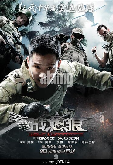 JACKY WU POSTER WOLF WARRIOR (2015) - Stock Image