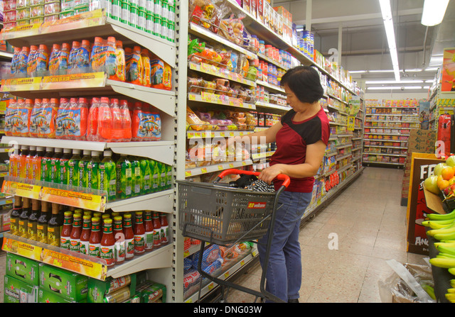 Hong Kong China Island North Point Java Road Wellcome Supermarket grocery store food sale display shelves aisle - Stock Image