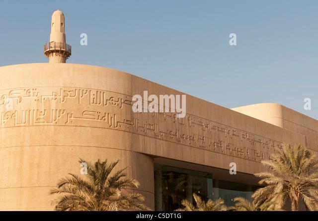 Elk204-1178 Bahrain, Manama, Beit al Quran Museum 1990 - Stock Image
