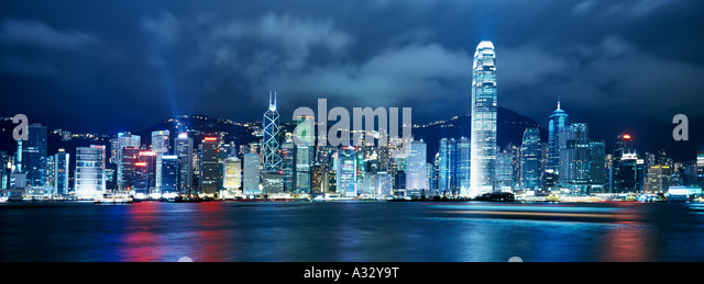 Hong Kong China - Stock Image