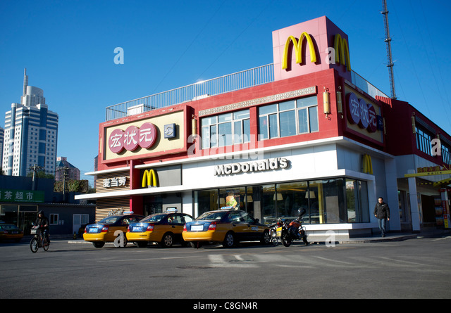 drive through mcdonalds china case Cultural adaptation pattern analysis of mcdonald's and kfc in the chinese market 31 brief introduction of mcdonald s and kfc in china behaviors and lifestyles, and therefore, the needs that consumers satisfy through the acquisition and use of goods and services hofstede (1988.