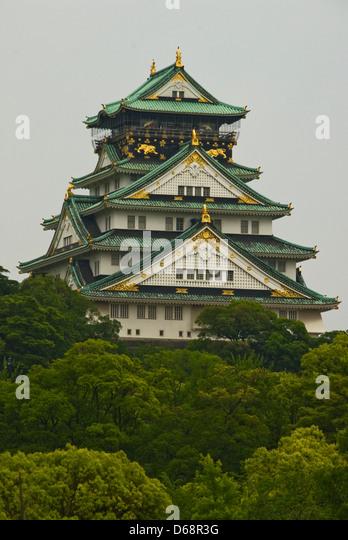 Osaka Castle, Osaka, Japan - Stock Image