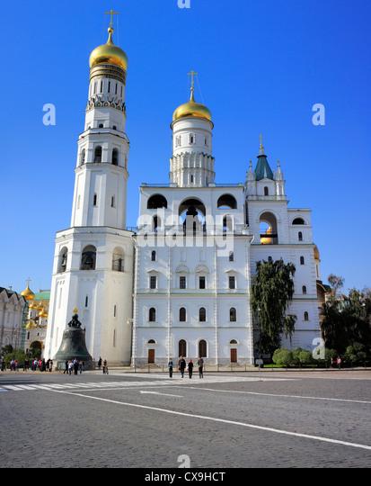 russian kremlin moscow 1600 - photo #14