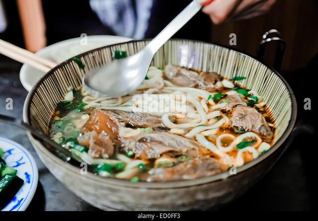 Traditional Taiwanese beef noodles - Stock Image