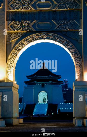Asia, Taiwan, Taipei, Chiang Kai Shek memorial hall - Stock Image