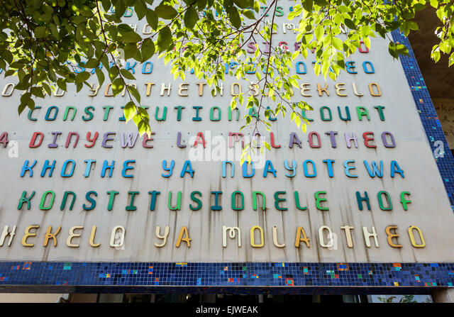 South Africa African Johannesburg Braamfontein Constitution Hill Museum Constitutional Court building exterior signage - Stock Image
