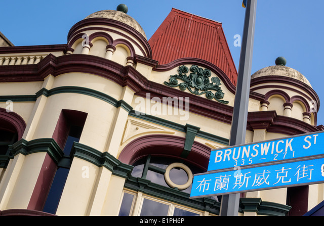 Brisbane Australia Queensland Fortitude Valley Chinatown Brunswick Street sign historic building - Stock Image
