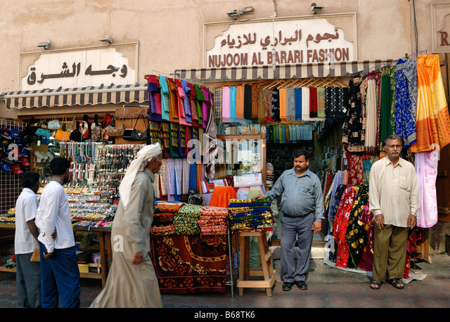 Textile Souk in the Bastakia Quarter, Dubai, United Arab Emirates - Stock Image