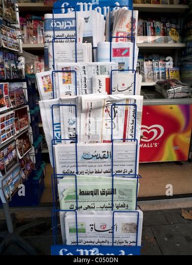 Asian newspapers in uk boooobs! anybody