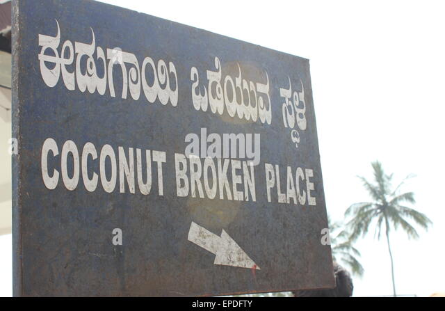 A Bilingual sign - Hindi and English - in Mysore (Chamundi Hill) - Stock Image