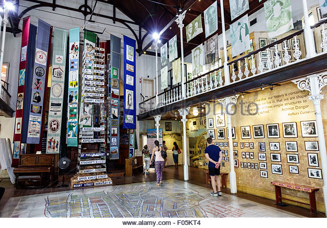 Cape Town South Africa African City Centre center District Six Museum apartheid inside exhibit exhibits - Stock Image