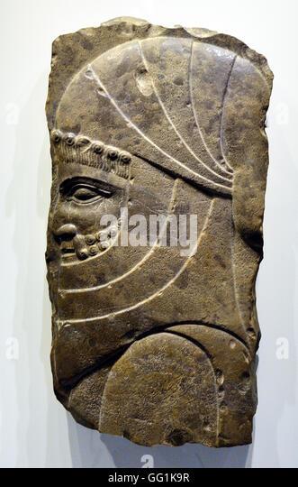 5925. Persian priest or holy servant, Persepolis, Iran (Persia), 5-4th. C. BC. - Stock Image