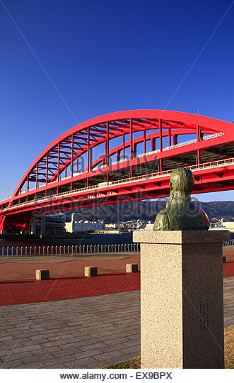 Japan, Kinki Region, Hyogo Prefecture, Kobe - Japan, Kobe-ohashi, View of Bridge at port island. - Stock Image