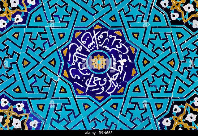 Iran, Yazd, blue earthenware - Stock Image
