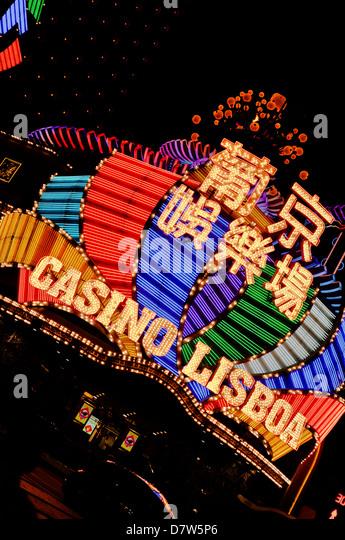 Casino Lisboa, Macau, China - Stock Image