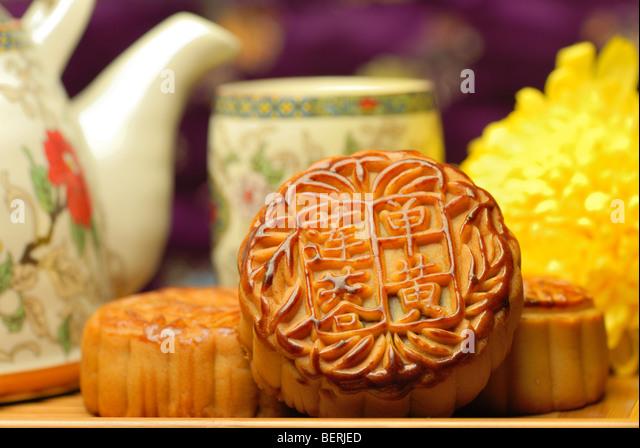 Chinese famous food--Moon cake - Stock-Bilder