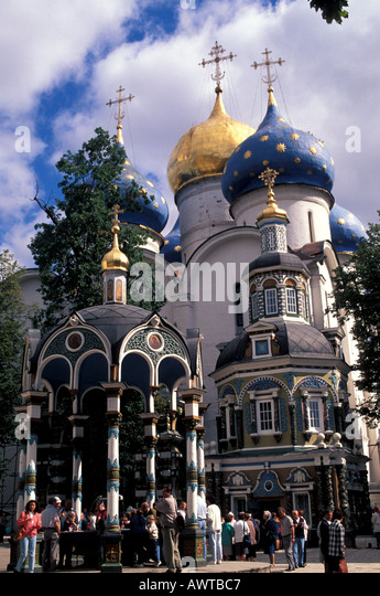 Moscow Trinity Monastery of St Sergei - Stock Image