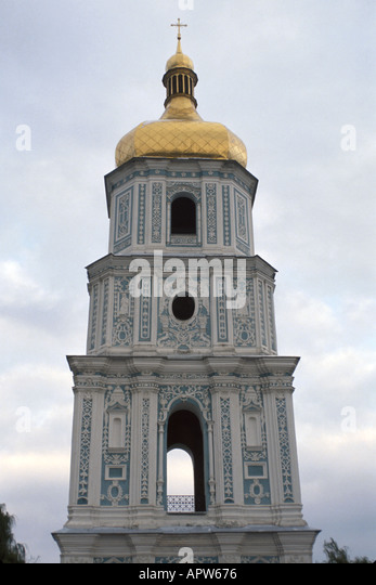 Ukraine Eastern Europe Kiev St. Sophia tower Orthodox church - Stock Image
