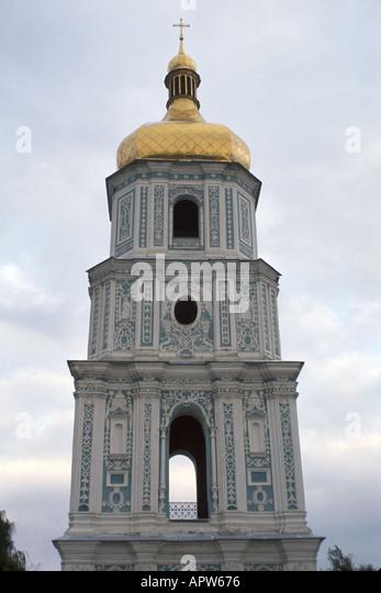 Ukraine Eastern Europe Kiev St. Sophia tower Orthodox church - Stock Image