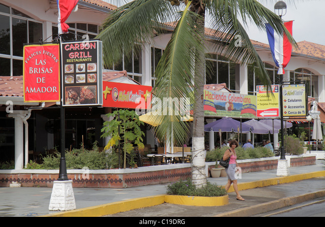 Panama City Panama Amador Causeway Calzada de Amador Bahia de Panama Panama Canal Isla Perico dining restaurant - Stock Image