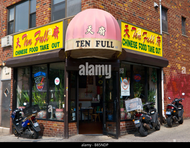 Chinese Food Queens Blvd Sunnyside