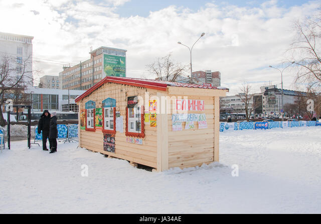 Festive Food Marketplace Kiosk