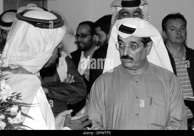 Doha, Qatar - Jan 15, 2014: Qatari Minister of Arts Culture and Heritage, HE Dr Hamad bin Abdulaziz al-Kuwari (centre),talks - Stock Image