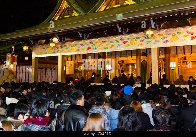 nishinomiya muslim 111 301 archi-cultural interactions through the silk road 4th international conference, mukogawa women's univ, nishinomiya, japan, july 16-18,2016 proceedings the kobe muslim mosque:.