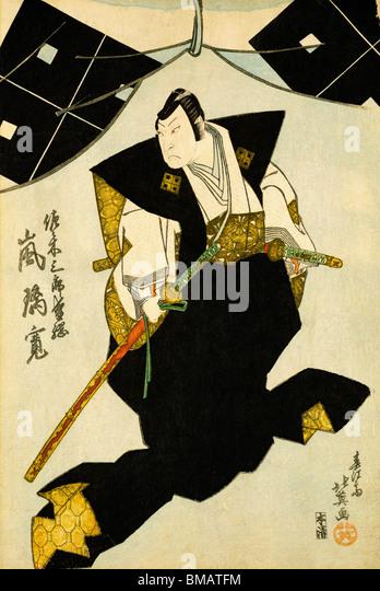 Arashi Rikan in court dress, by Totoya Hokkei. Japan, 19th century - Stock Image