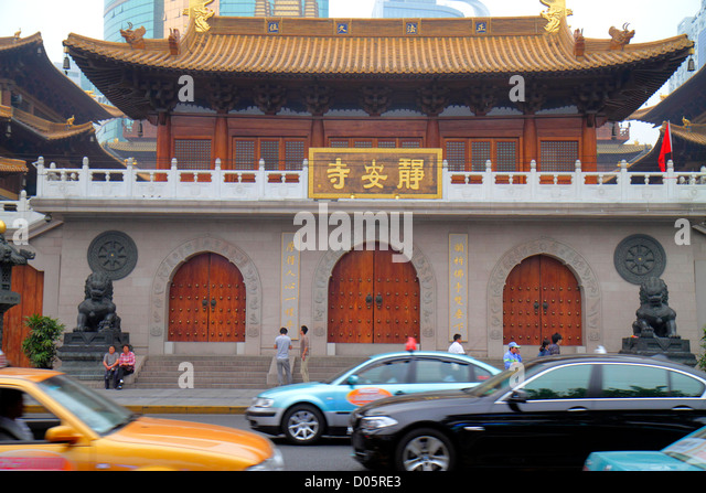 China Shanghai Jing'an District Nanjing Road West Jing'an Temple Buddhist traffic Mandarin symbols hanzi - Stock Image