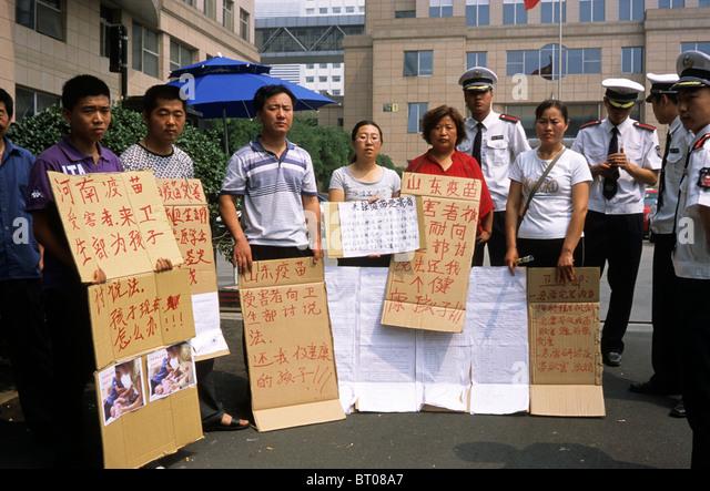 China fake rabies vaccine scandal. 2010 - Stock Image