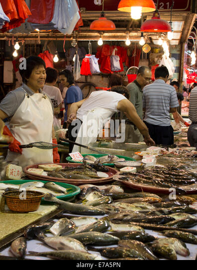 Wet market stock photos wet market stock images alamy for Oriental fish market