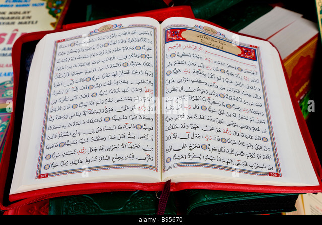 The Koran Istanbul Turkey - Stock Image
