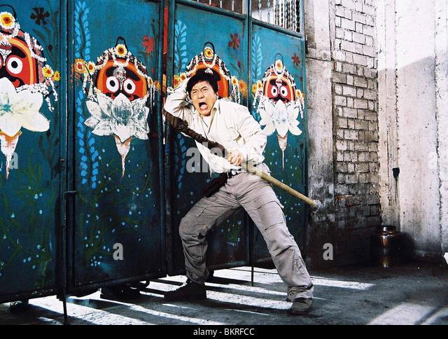 SAN WA (2005) THE MYTH (ALT) JACKIE CHAN STANLEY TONG (DIR) 001 - Stock Image