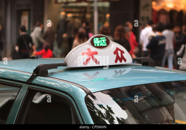 Taxi, Shanghai, China, Asia - Stock Image